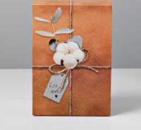 Складная коробка «Для тебя», 16 × 23 × 7.5 см