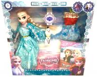Кукла Холод с одеждой 99-08 V99