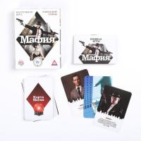 Ролевая игра «Мафия. Городские тайны», 27 карт, 16+