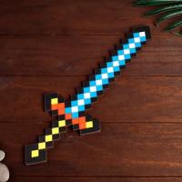 """Сувенирное оружие из дерева Меч паладина """"Пиксель"""", 37 см"""
