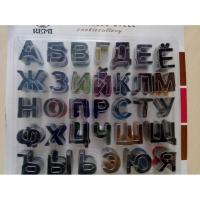 """Набор Форм для печенья """"Алфавит"""" 588-22"""
