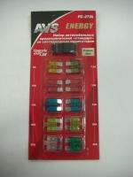Набор Предохранителей со светодиодами AVS FC 272L стандарт на блистере