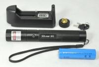 Мощный зеленый лазер до 20 км FA-303