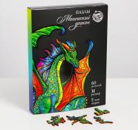 Пазлы фигурные «Магический дракон»