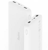 Внешний Аккумулятор Xiaomi Redmi Power Bank 10000mAh White