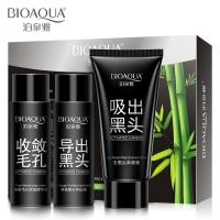 Набор косметических средств на основе бамбукового древесного угля для удаления черных точек из (3 средства) Bioaqua