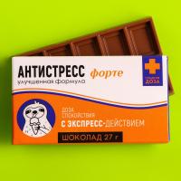Шоколад молочный «Антистресс форте»: 27 г.