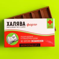 Шоколад молочный «Халява»: 27 г.