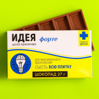 Шоколад молочный «Идея»: 27 г