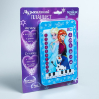 "Планшет ""Холодное сердце"" звук, батарейки, Disney"