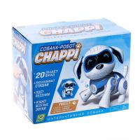 Робот-собака «Чаппи», русское озвучивание, световые и звуковые эффекты, цвет розовый