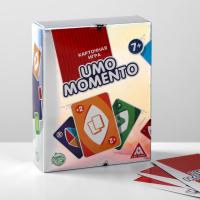 Настольная игра в сияющей упаковке «UMOmomento», 70 карт уно