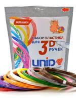 UNID Набор пластика для 3D ручек: ABS-12 (по 10 м. 12 цветов в коробке) абс