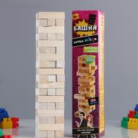 "Падающая башня ""Битва полов"" 54 бруска, 32.8х7.2 см 5037871"