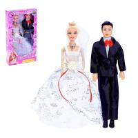 Набор кукол модели «Счастливая семья»