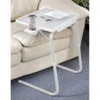 Столик универсальный складной Table Mate 4
